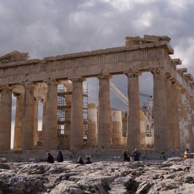 EDU SENTIS - ACROPOLIS ATHENAS